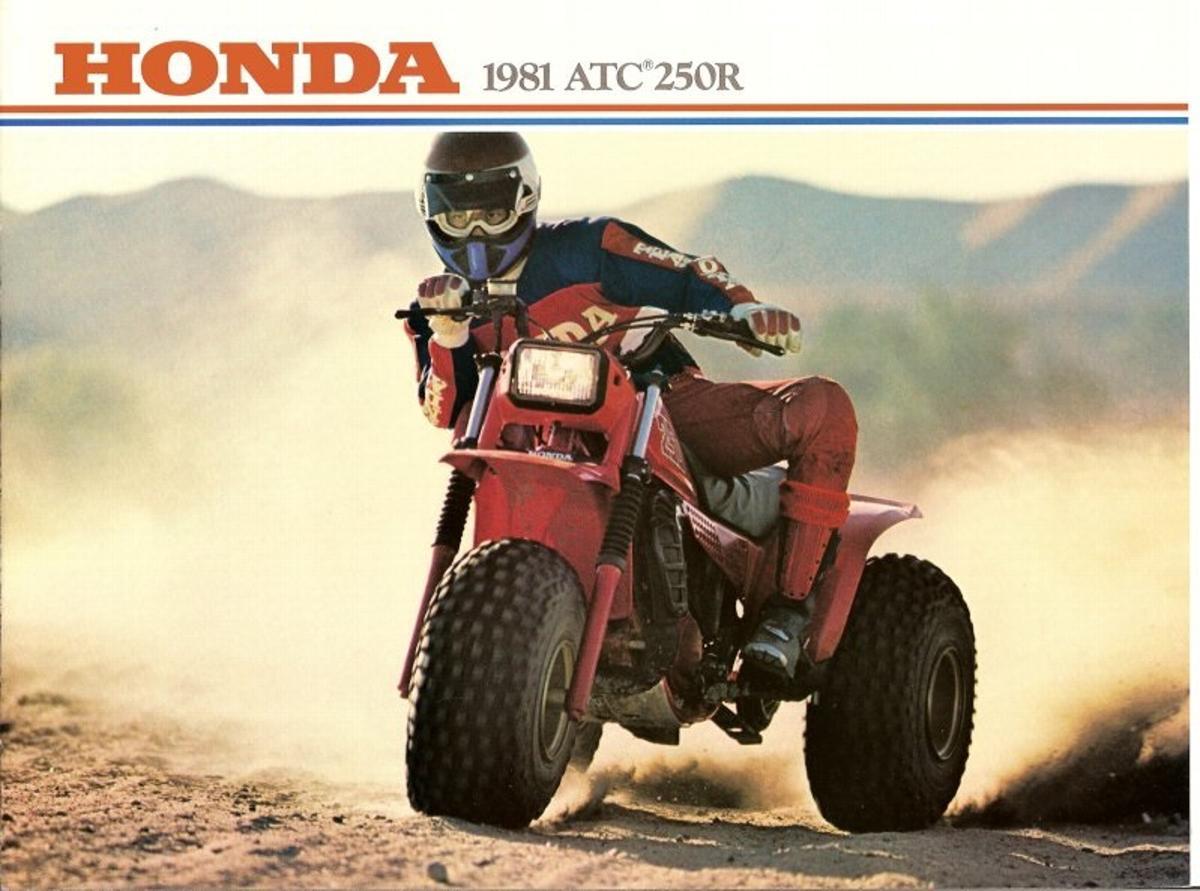 Vous souvenez-vous du... Honda 250R